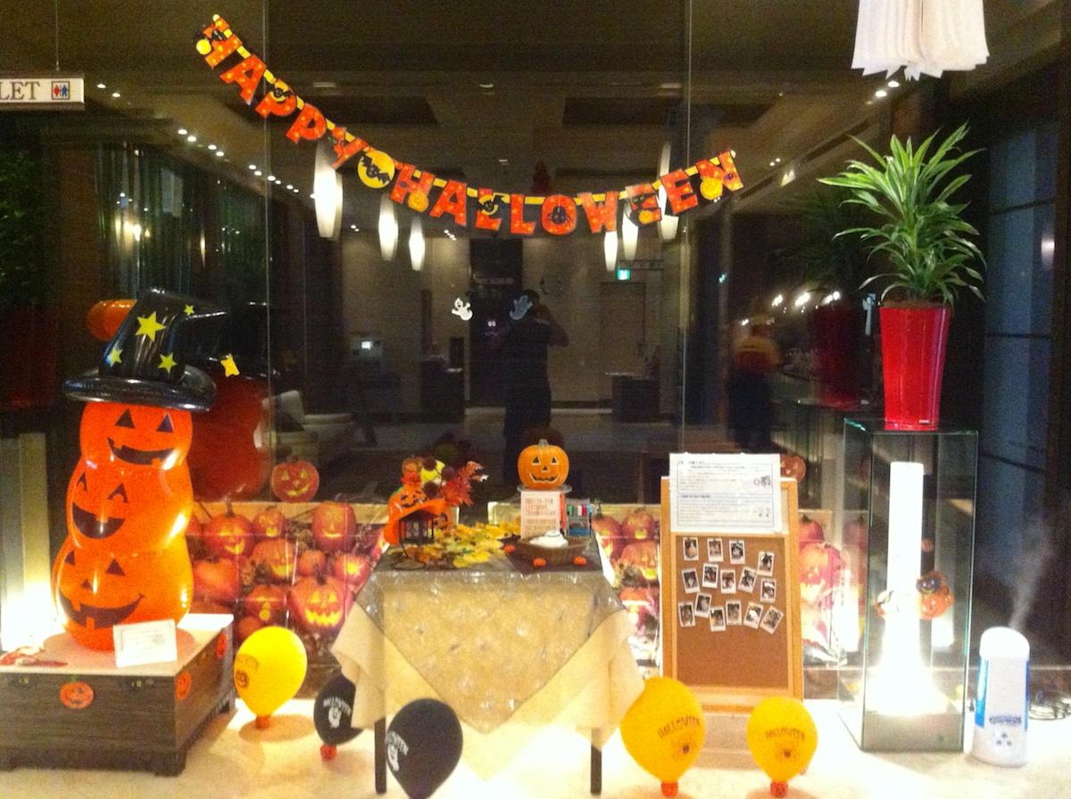 Halloween decorations uk pictures